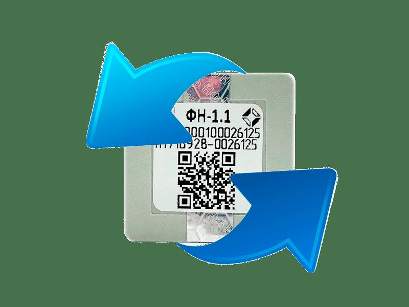 Замена фискального накопителя в онлайн кассе (ФН)