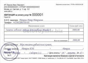 Электронный билет это бланк строгой отчетности или нет регистрация ооо в крыму