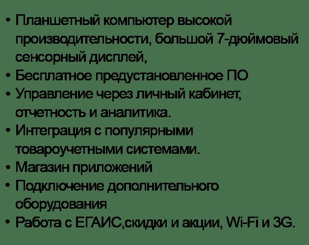 Текст эвотор