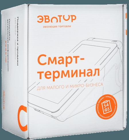 Коробка Эвотор 7.2