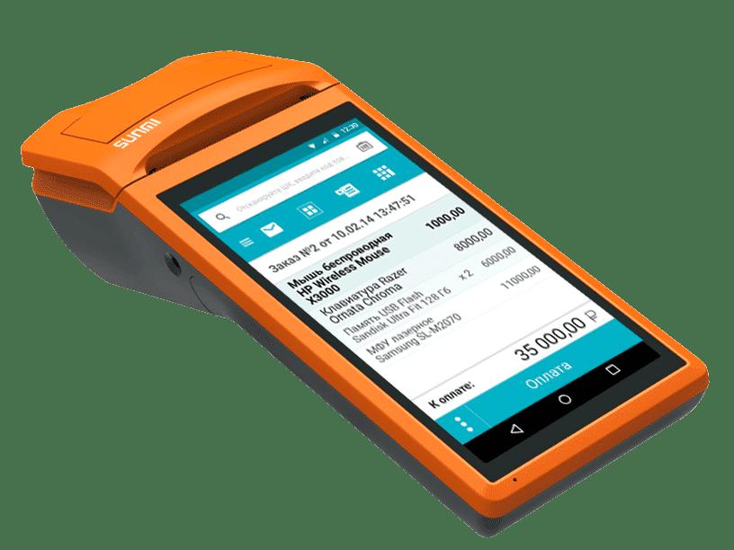Онлайн-касса MSPos K (litebox 5) мобильная