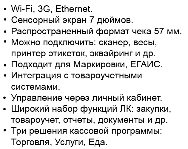 текст сигма 7