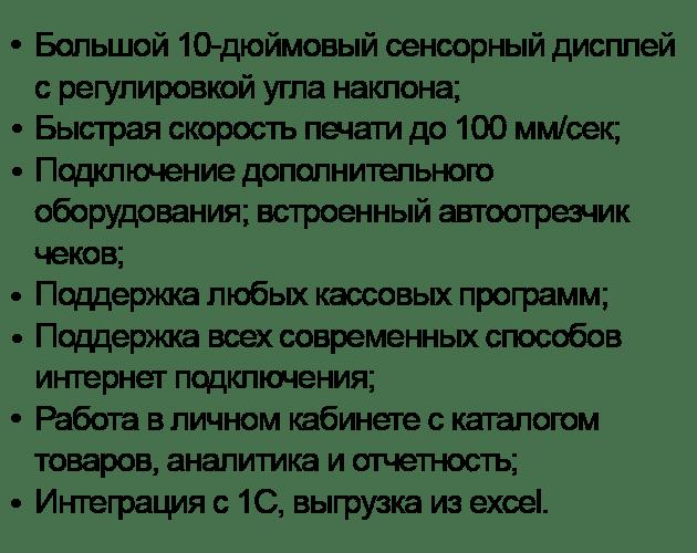 Текст Сигма 10