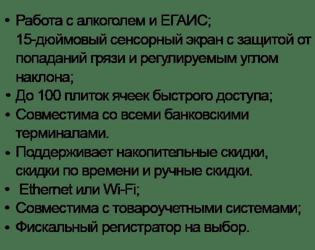текст Вики Классик