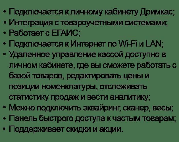 Текст Вики Мини