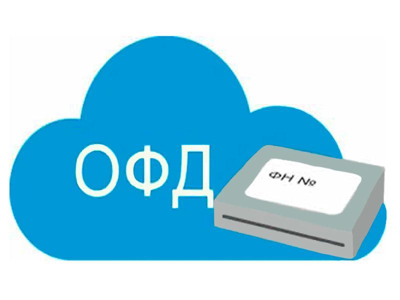 Настройка ОФД. Данные операторов