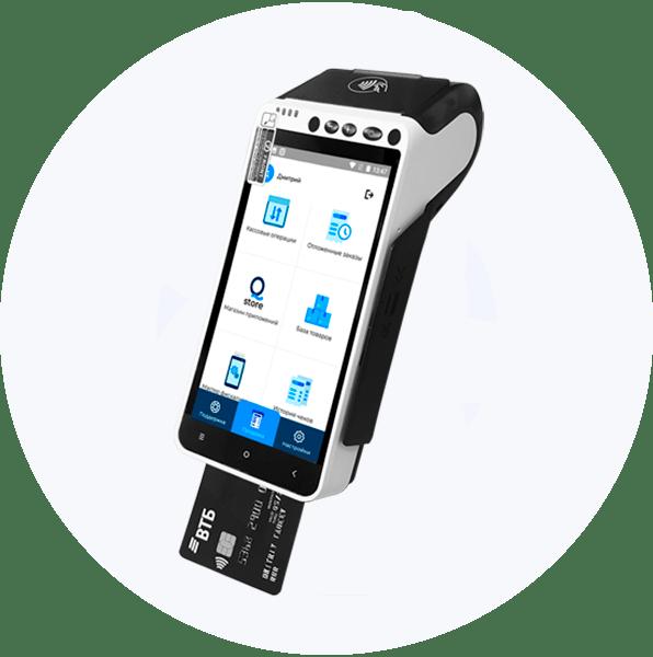 Мобильное ККТ с эквайрингом