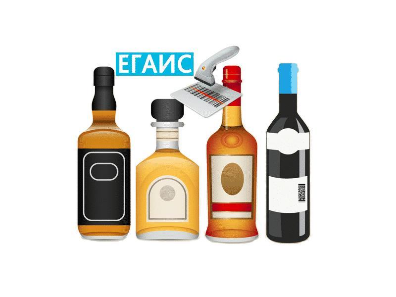 ЕГАИС Алкоголь