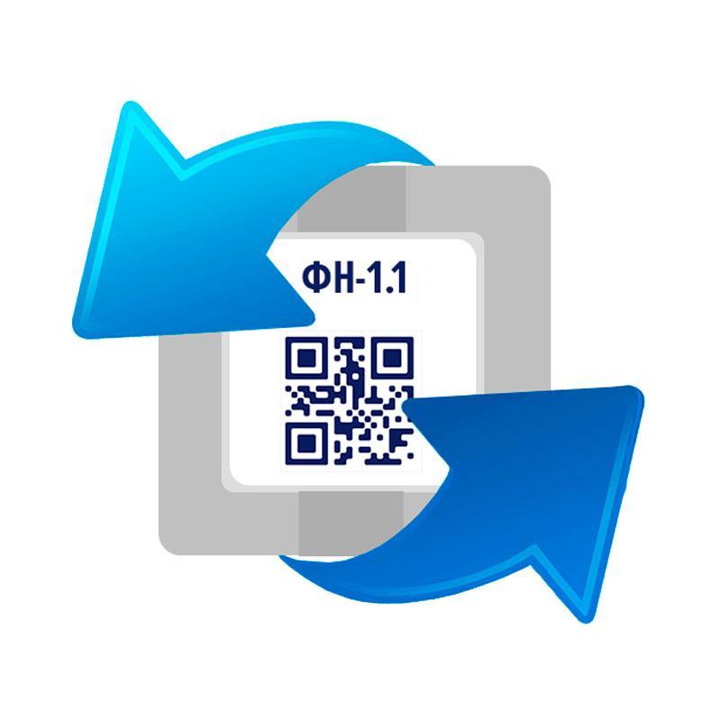 Замена Фискального Накопителя (ФН) в онлайн-кассе