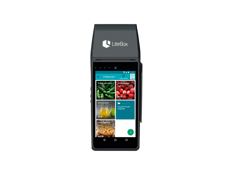 Litebox 5