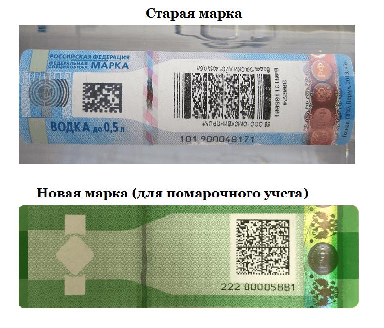 Сабиново ивановская область фотографии слякотной