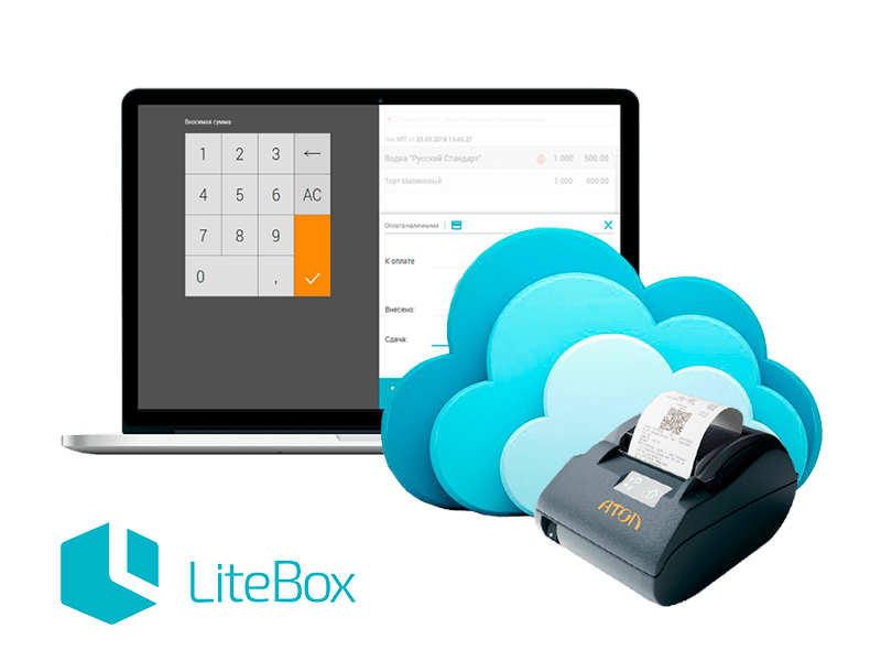 Автоматизация на базе litebox c Атол 30Ф