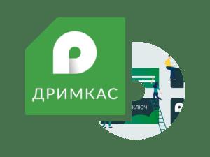 Прошивка Дримкас ключ