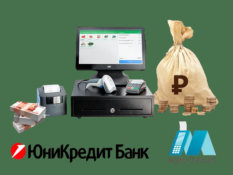 Получи компенсацию за переход по 54 ФЗ до 80 000 руб.