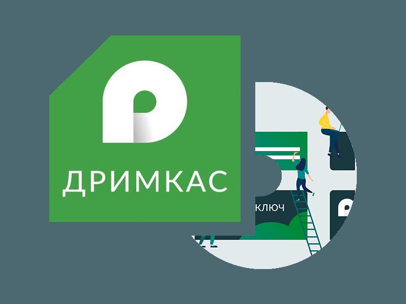 Дримкас ключ — прошивка онлайн-касс