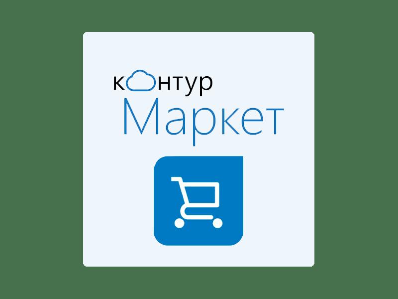 Контур.Маркет сервис для ЕГАИС