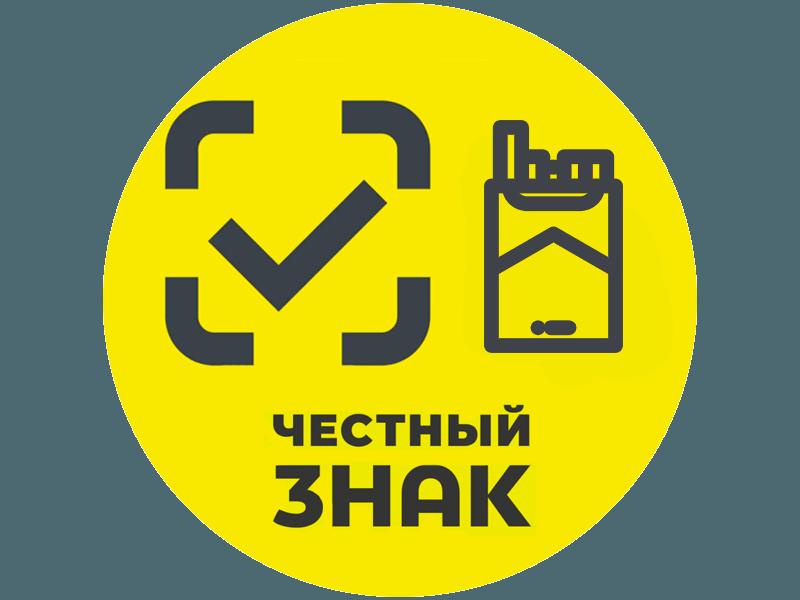 Регистрация в ИС Маркировка табака