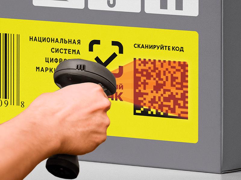 Сканеры для маркировки товаров