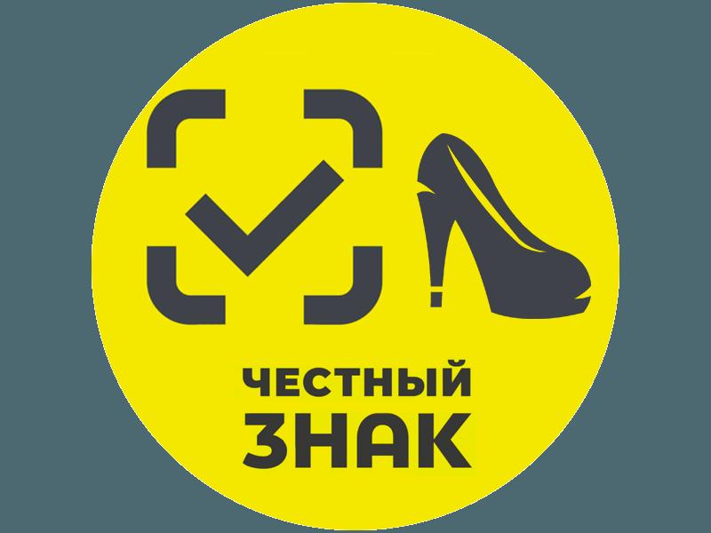 Регистрация в ИС Маркировка обуви