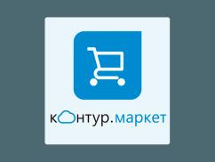 программа контур маркет