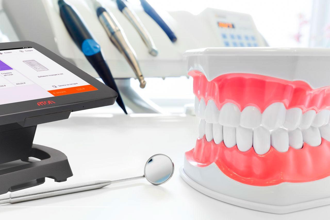 Онлайн-касса для стоматологии