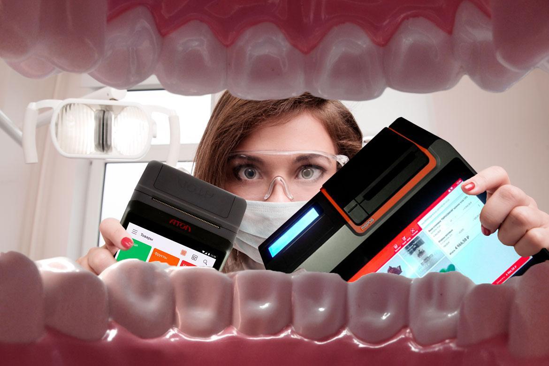 касса для стоматологической клиники