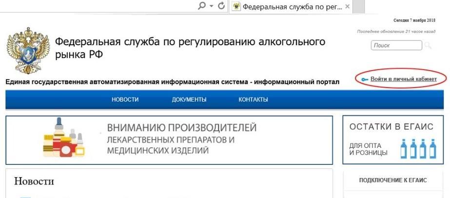 ЛК ФСРАР