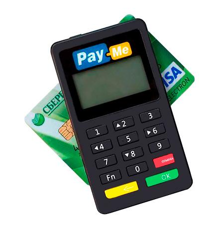 Эквайринг терминал pay-me