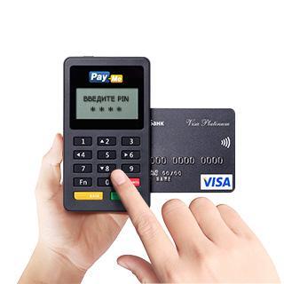 как работает терминал payme
