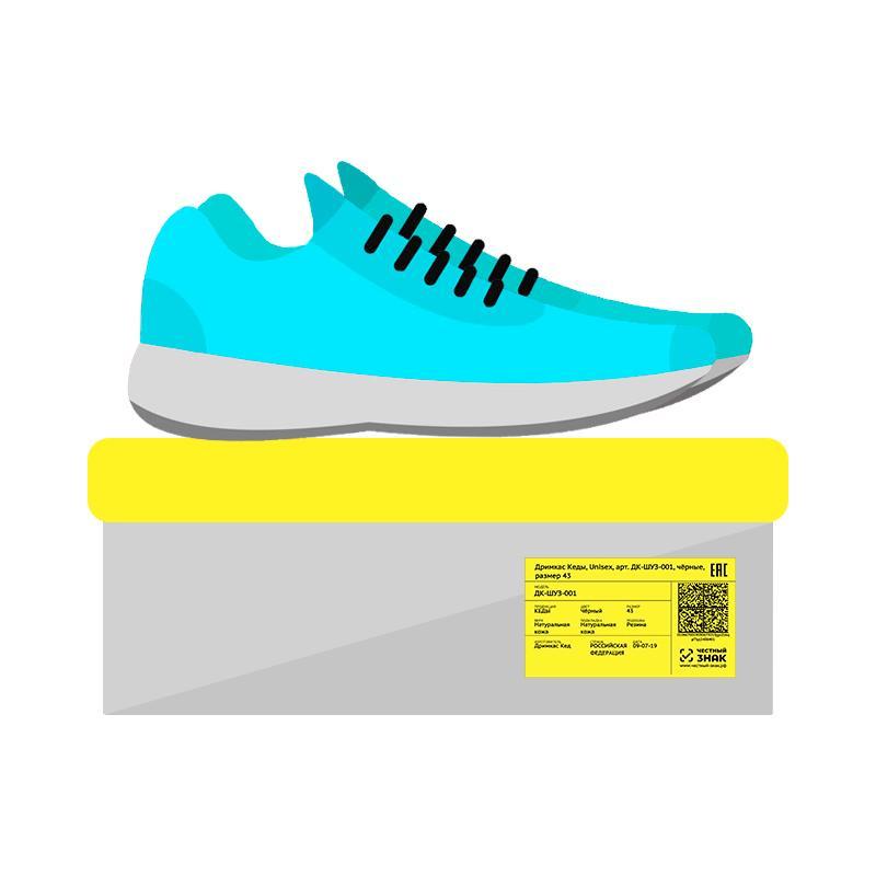 Маркировка остатков обуви