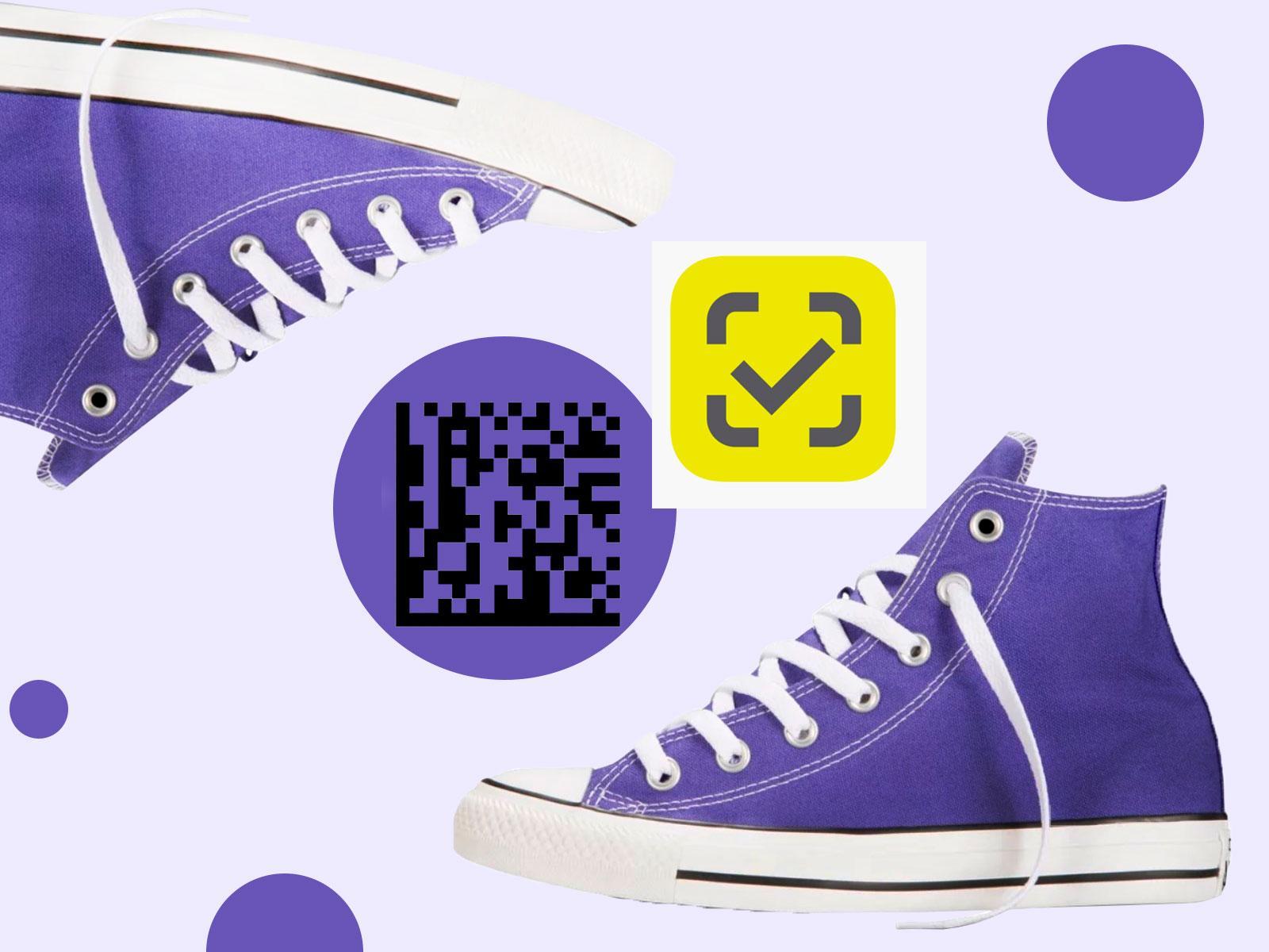 Порядок проведения Маркировки обуви