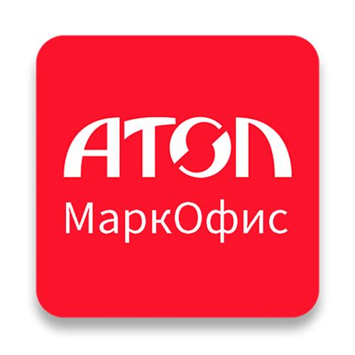 Атол МаркОфис