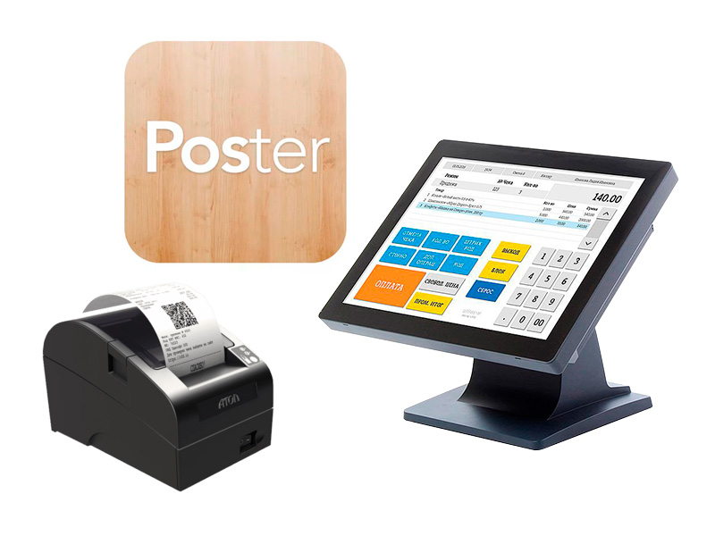 Комплект автоматизации общепита Poster Pos Профи