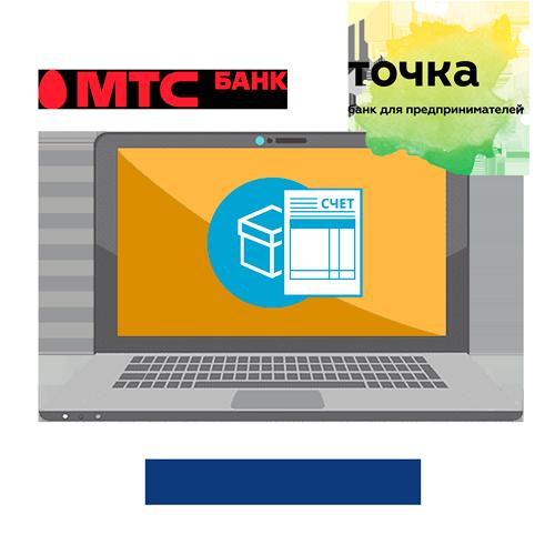 Выберите лучший банк для малого бизнеса