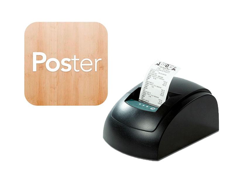 Комплект автоматизации общепита Poster Pos Старт