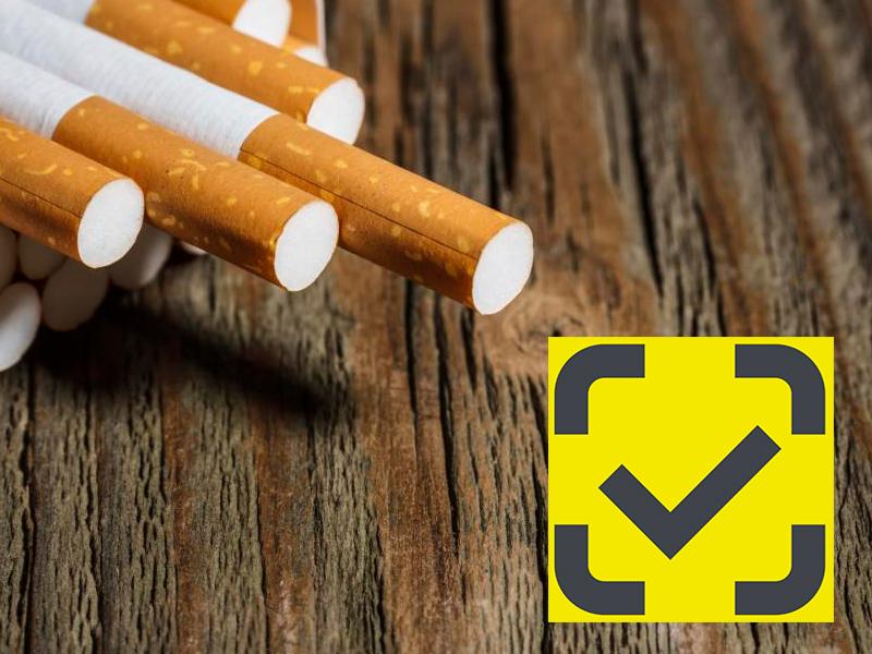 Маркировка сигарет в 2020 для розницы