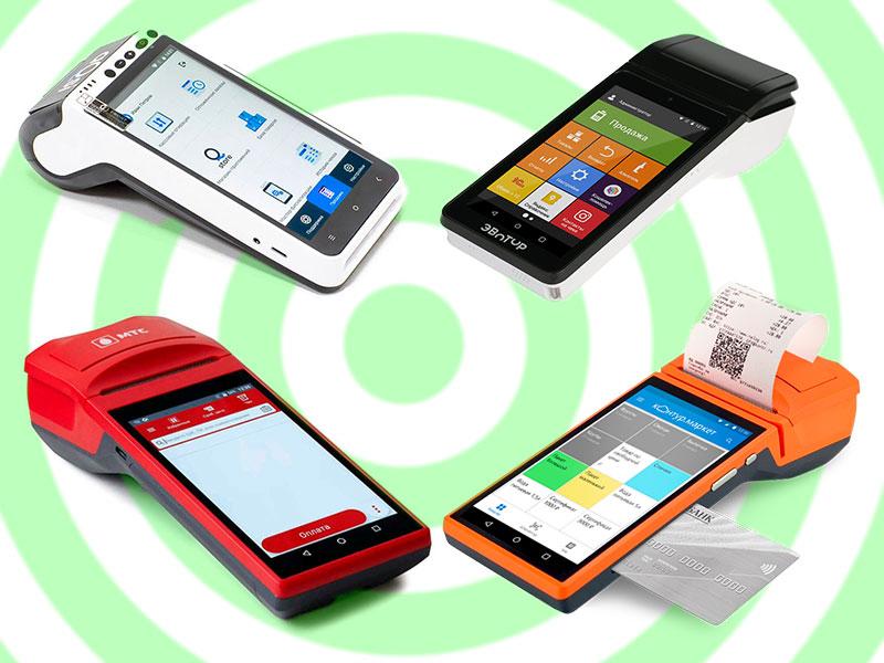 Мобильные онлайн кассы — обзор лучших моделей
