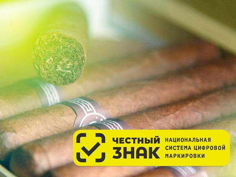 Маркировка альтернативной табачной продукции