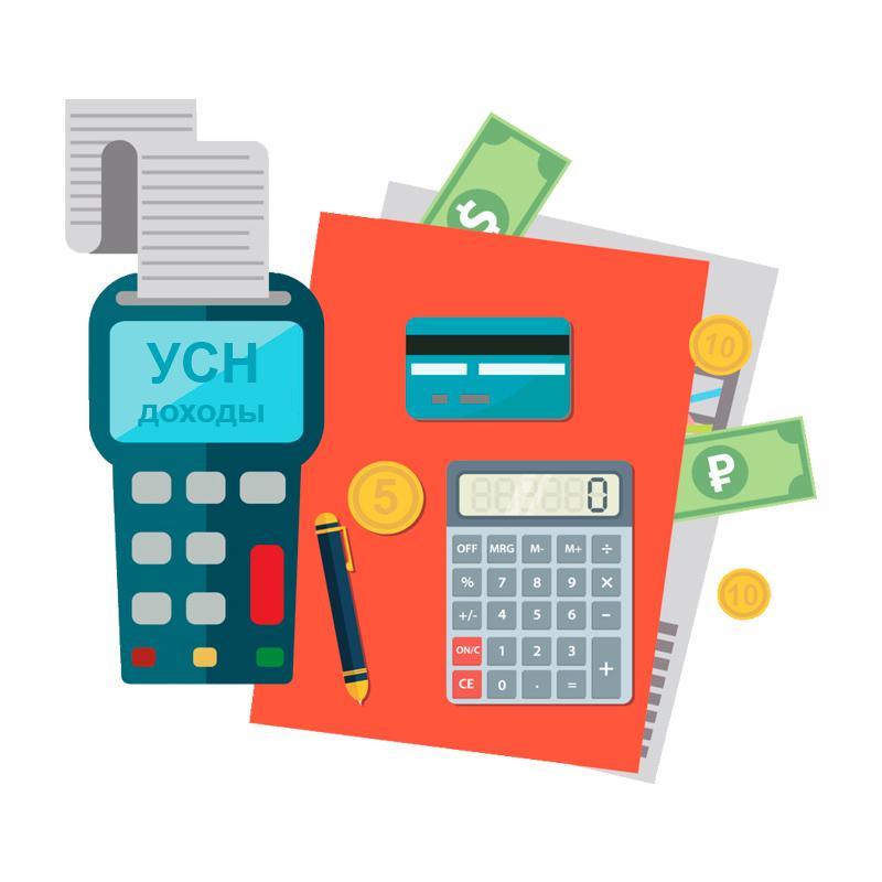 Бухгалтерский учет для УСН Доходы