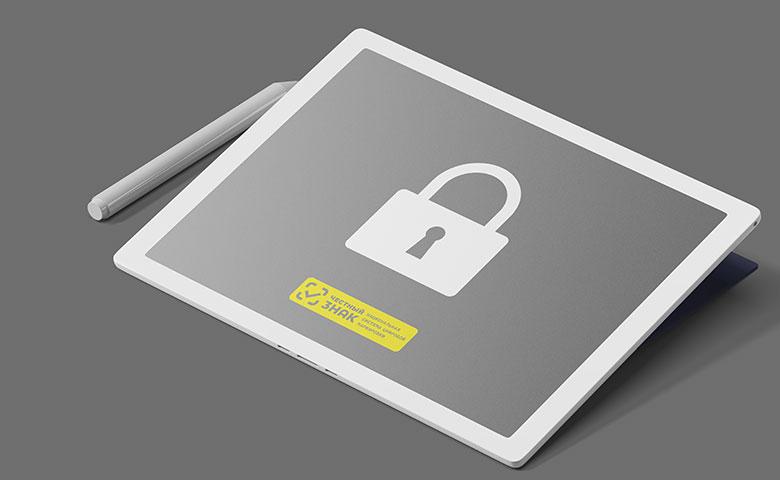 Обзор и установка СКЗИ для электронной подписи