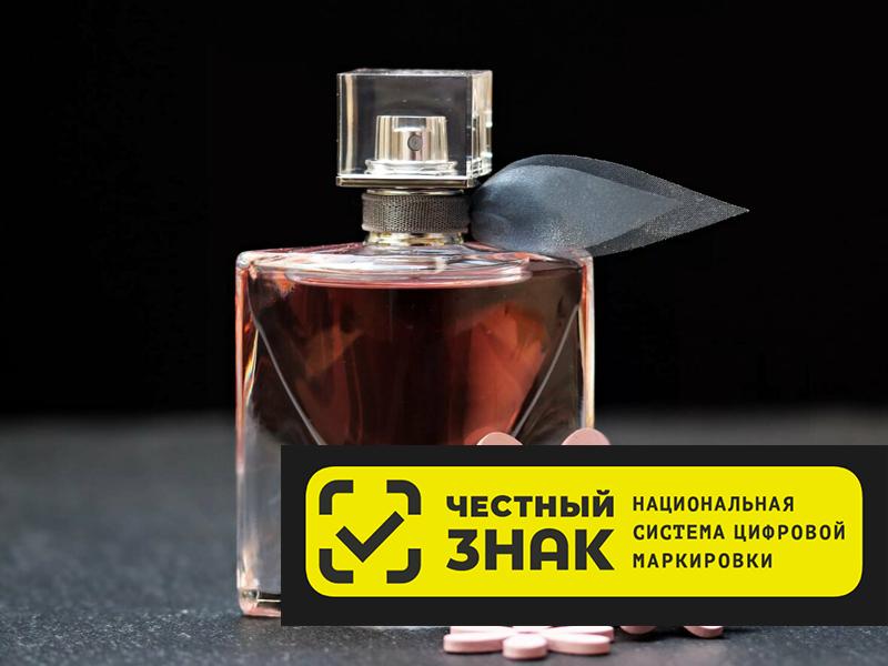 Маркировка духов, туалетной воды и парфюмерии