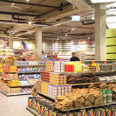 Магазин склад