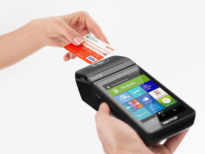 Оплата картой по онлайн кассе инструкция