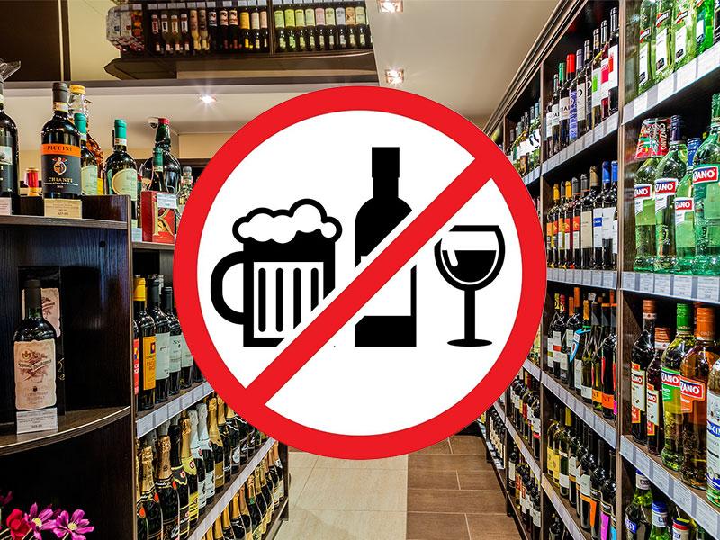 Продажа алкоголя в праздники — когда запрещено продавать алкоголь