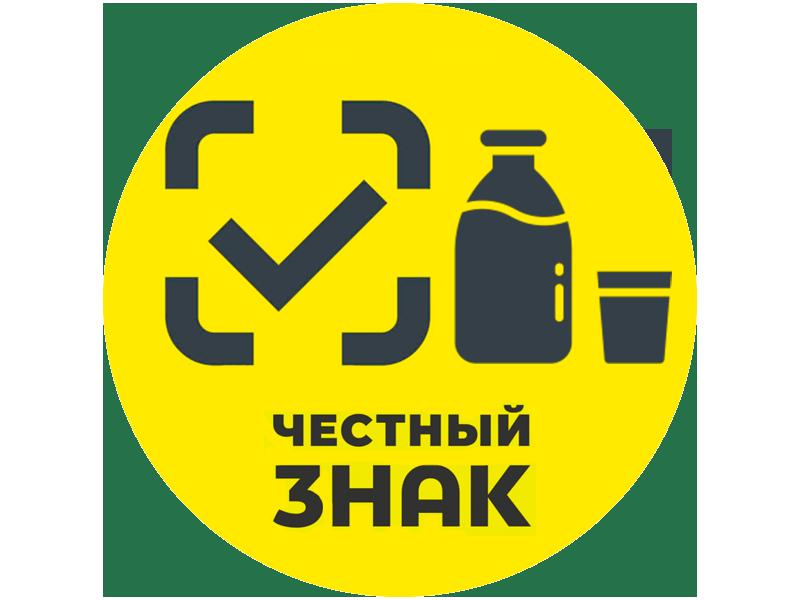 Регистрация в системе маркировки молочной продукции