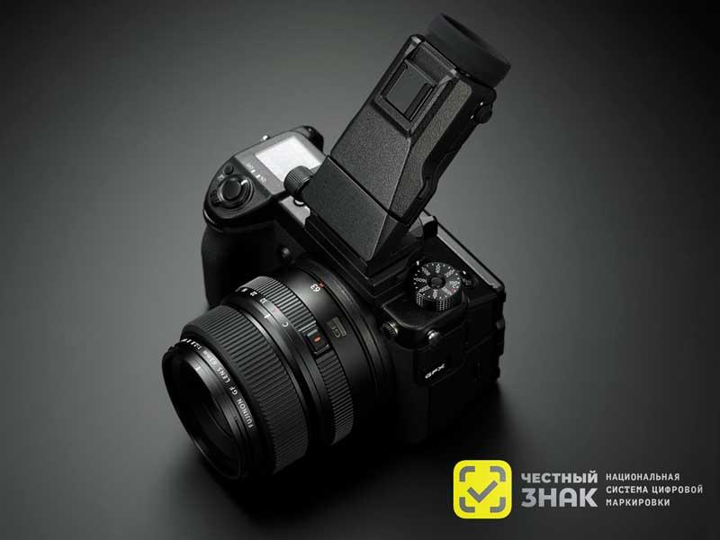 Маркировка фотоаппаратов Честный ЗНАК с 2021 года