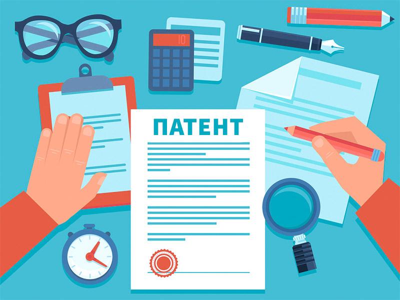 Патент на 2021 для ИП ― виды, стоимость, получение
