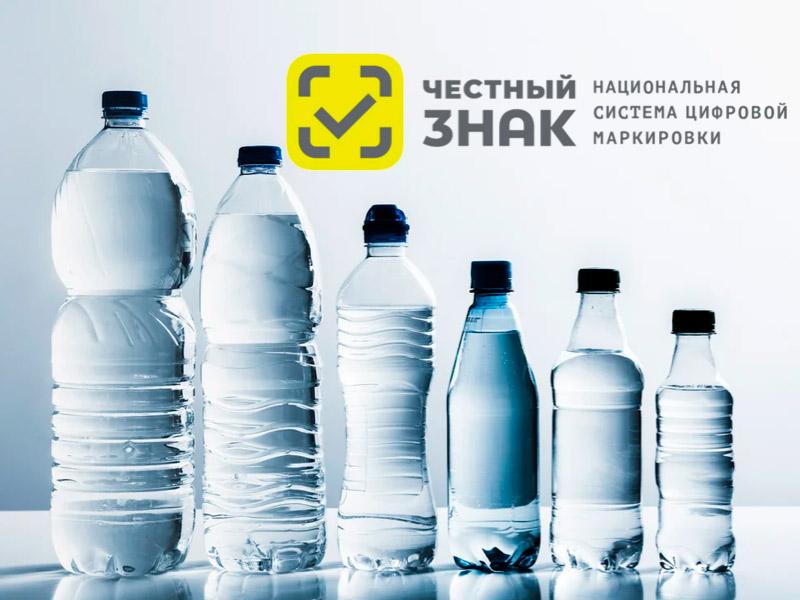 Маркировка воды в 2021 году