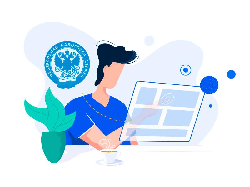 Как зарегистрировать онлайн кассу в 2021 году